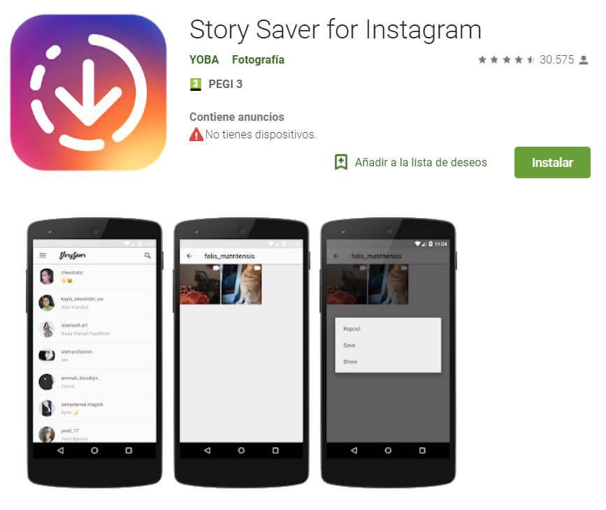 Descargar historia desde Android